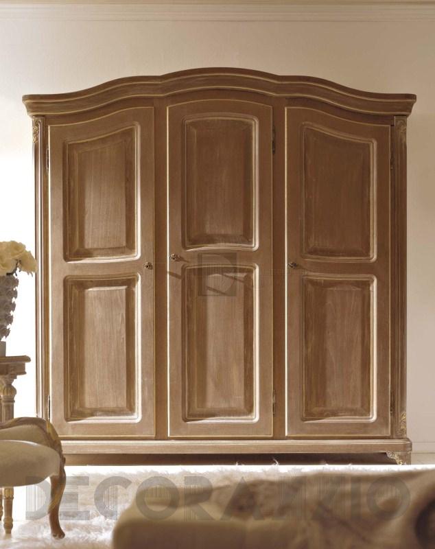 Savio firmino: кровати и другая мягкая мебель по цене интернет ...
