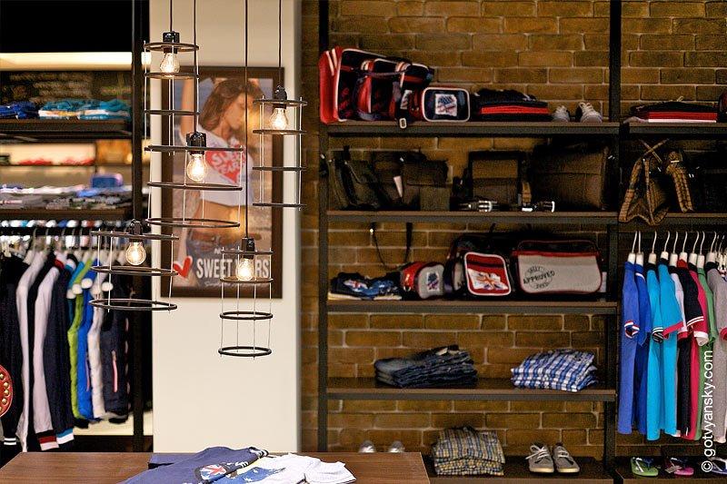 Магазин Модной Одежды И Обуви