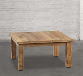 Кофейный столик Dialma Brown Coffe Tables, DB004348