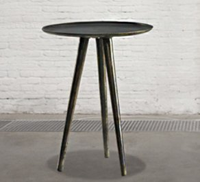 Кофейный столик Dialma Brown Small Tables, DB004397