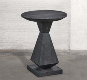 Кофейный столик Dialma Brown Small Tables, DB004437