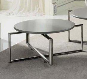 Кофейный столик Piermaria Gio, Gio