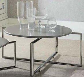 Кофейный столик Piermaria Gio, Gio_B