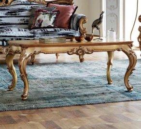 Кофейный столик Silik Ermes, 8895