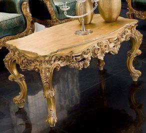 Кофейный столик Silik Plutone, 8845