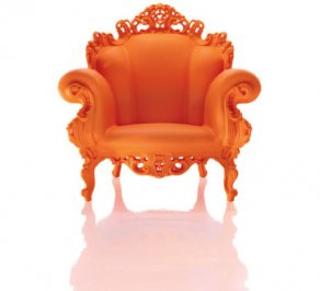Кресло Magis design chaise longue, Orange_1087_C
