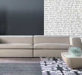 Диван Bonaldo Good Mood, Good Mood Sofa 195