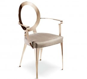 Стул с подлокотниками Cantori Miss, Miss uncovered backrest armchair